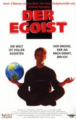 Der Egoist Filmplakat