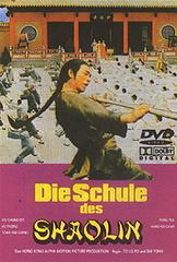 Die Schule des Shaolin Filmplakat