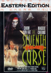 The Seventh Curse Filmplakat