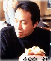 Fumiyo Kohinata Künstlerporträt 158253 Kohinata, Fumiyo