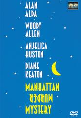 Manhattan Murder Mystery Filmplakat