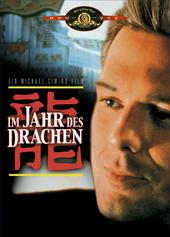 Im Jahr des Drachen Filmplakat
