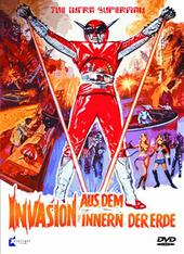 Invasion aus dem Innern der Erde (Limited Edition) Filmplakat