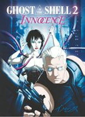 Ghost in the Shell 2 - Innocence (Standard Edition) Filmplakat