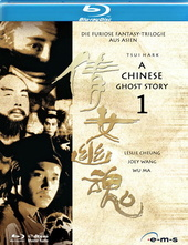 A Chinese Ghost Story 1 Filmplakat