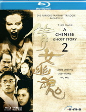 A Chinese Ghost Story 2 Filmplakat