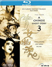 A Chinese Ghost Story 3 Filmplakat