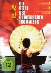 Die Reise des chinesischen Trommlers Filmplakat