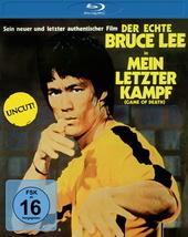 Bruce Lee - Mein letzter Kampf (Uncut) Filmplakat
