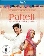 Paheli - Die Schöne und der Geist Filmplakat
