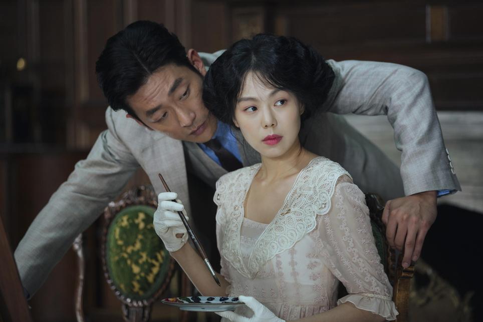 Die Taschendiebin Ah-ga-ssi, Kinostart 05.01.2017, Südkorea 2016