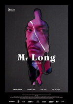Mr. Long - Filmplakat