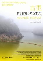 Furusato - Wunde Heimat - Filmplakat