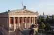 Schatzkammer Berlin - Die Stiftung Preussischer Kulturbesitz Filmbild 983391