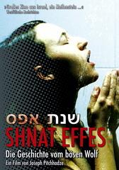 Shnat Effes - Die Geschichte vom bösen Wolf (OmU) Filmplakat